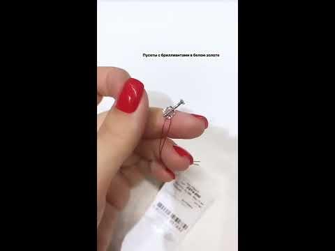 Пусеты белое золото с бриллиантами арт 2274-200