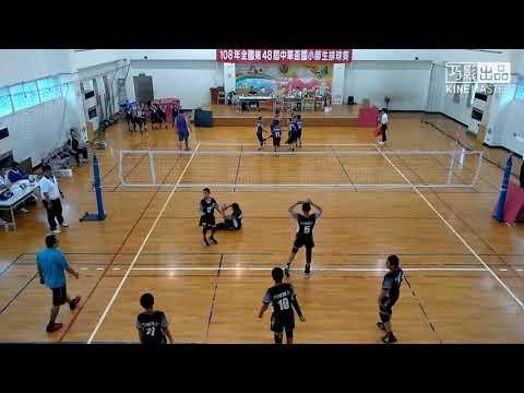 第48屆中華盃 國小師生排球賽 八強賽 北辰VS內埔