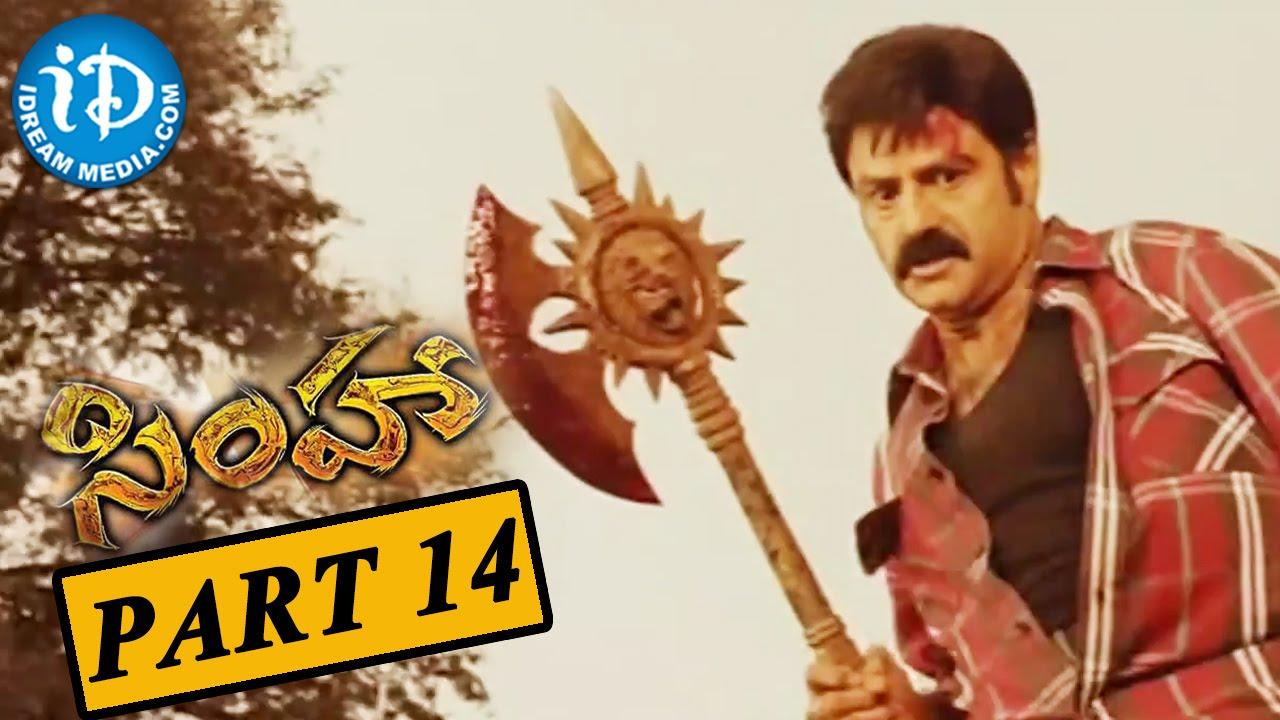 Download Simha Full Movie Part 14     Balakrishna, Nayantara, Sneha Ullal    Boyapati Srinu    Chakri