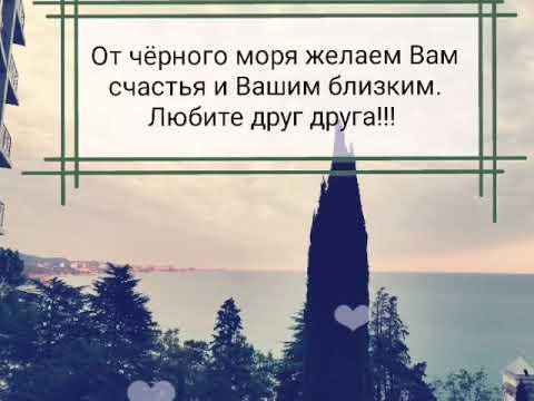 Я люблю тебя до слез