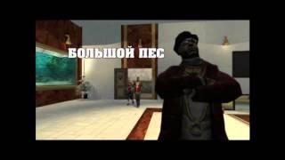 Crime Life Gang War's ����� 1 {�������������}