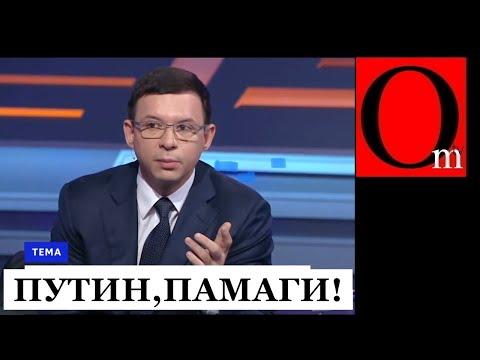 Вот так врезал! Денис Казанский раскатал кремлевского пропагнидиста Мураева на его же территории - Видео онлайн