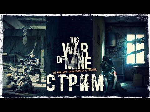 Смотреть прохождение игры This War of Mine стрим #3. (Запись)