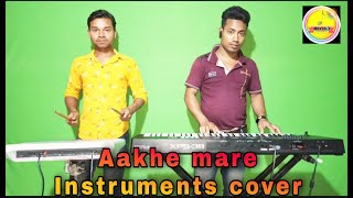 Ladki Aakhe mare Instruments cover