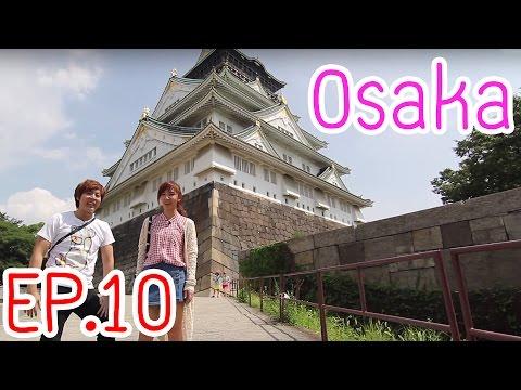 Japanmase ตอน โอฮาโยะ โอซาก้า! Ohayo Osaka!