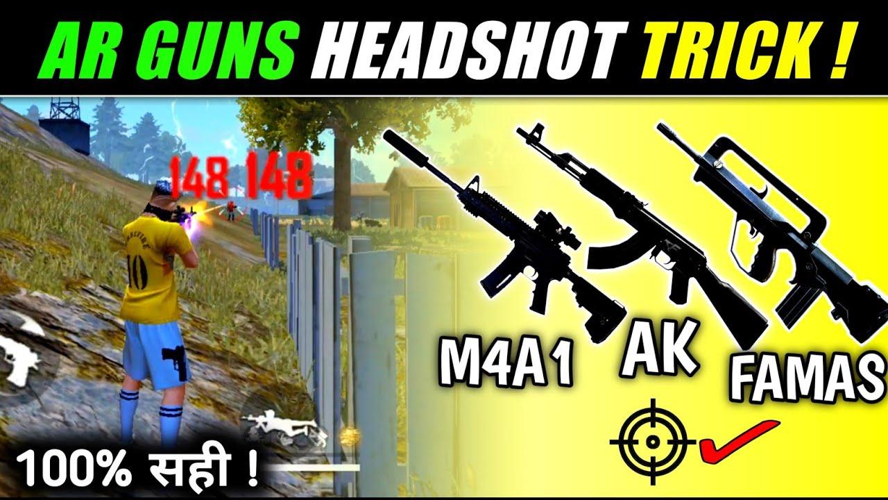 AR GUNS HEADSHOT TRICK | New Headshot Trick Free Fire 😈 - Garena Free Fire !