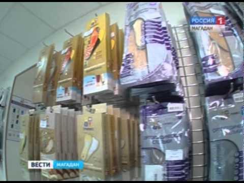 В Магадане открыли специализированный салон ортопедических изделий «ОртоМед»