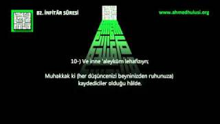 82 İNFİTÂR SÛRESİ Abdulbasît Abdussamed