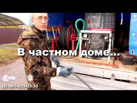 Гидродинамическая промывка канализации #Лысково (в частном доме...)