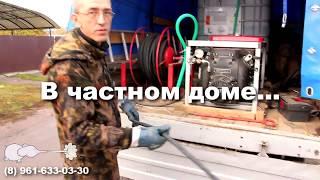 видео Промывка канализации