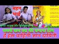 Download हे हंस वाहिनी,, ज्ञान दायिनी (सरस्वती वंदना ) MP3 song and Music Video