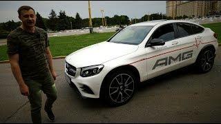 Тест драйв Mercedes GLC 43 AMG 2017 - Гонка с EVO, BMW G30, BMW 645, Focus st stage 2+