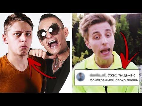 Моргенштерн хейтит Мамикса и Масленникова | Влад А4 ужасно поет?