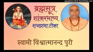 Download 36. Brahmasutra Shankar Bhashya Ratnaprabha Tika 1.1.1.1