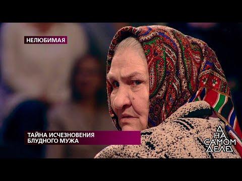 """""""Я не хочу ехать домой, мне в России хорошо"""", - блудный муж отказывается возвращаться в семью"""