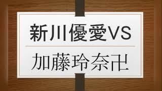 新川優愛 写真集 『ATLAS』↓ http://plaza.rakuten.co.jp/daimyouou/dia...