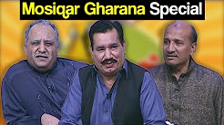 Khabardar with Aftab Iqbal | 14th December 2017 | Express News