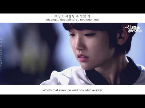 Green Cacao - If I Ever See You Again FMV (Cinderella and Four Knights OST Part 3)(Eng Sub)