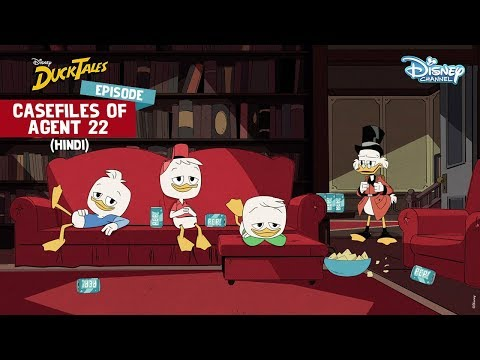 DuckTales | Episode | Casefiles of Agent 22 | Hindi