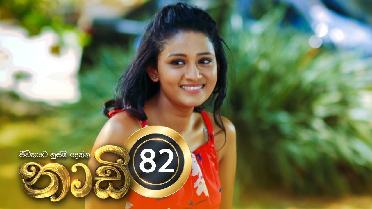 Download Naadi | Episode 82 - (2020-12-29) | ITN
