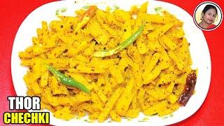 Thor Chhechki - Grandma's Style Banana Stem Recipe - Traditional Bengali Vegetarian Recipes