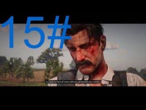 red dead redemption 2 part 15