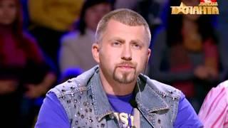 Х-ФАКТОР 2 Давид Меладзе
