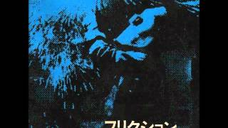 Friction / Crazy Dream (Single Version)