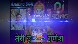 Super Hits Song तेरी जय हो गणेश Teri Jai Ho Ganesh   🚩Ganesh Puja 🚩Bhakti Mix By Dj Jagat Raj