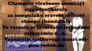 Aakasam Digivacchi::Telugu Karaoke::Nuvvu Naaku Nacchav::Venkatesh