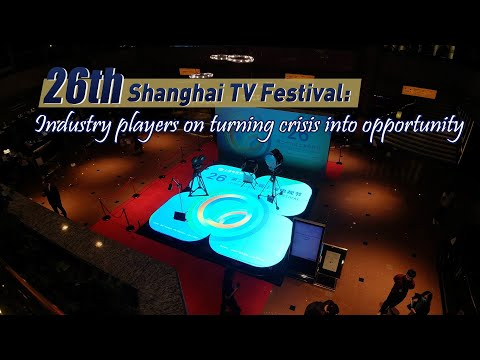 TV executives discuss turning crisis into opportunity in Shanghai