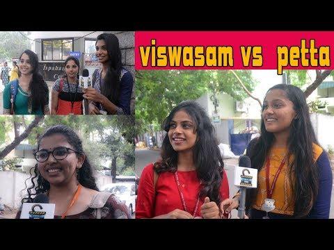 viswasam vs petta | பேட்ட poster பாக்கும்போது வயிறு எறியுது | மக்கள் எந்த படத்தை எதிர்பாக்குறாங்க ?