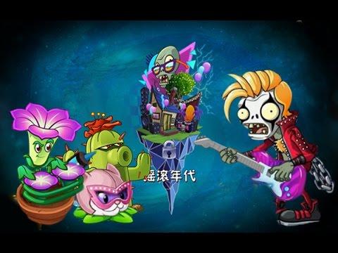 Plants Vs Zombies 2 Nuevo Vueltacasete De Ne N Con Nuevas