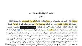 İst.Üni #İLİTAM #Arapça 1 / 12.Ünite Metin Tercüme / ''NİZAM''