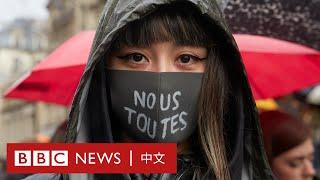 國際婦女日:智利遊行爭取墮胎合法 警方施放催淚彈及以水炮車驅散- BBC News 中文