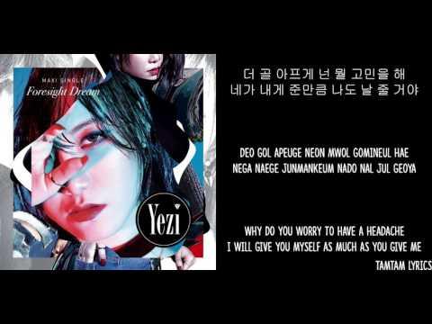 Cider - Yezi Lyrics [Han,Rom,Eng]