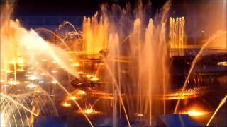 המזרקה של פראג, עוזי טאובר. Prague, Music Fountain. Uzi Tauber