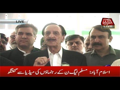 Islamabad: PML (N) Leaders talk to media