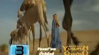 Abdurrahman Önül - Yusuf'un Öyküsü