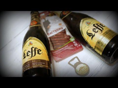 ТБП: Leffe Brune и Leffe Blonde с бастурмой (ОГЗАР)