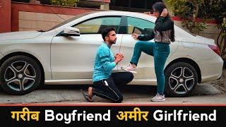 गरीब Boyfriend अमीर Girlfriend | गरीब VS अमीर | Waqt Sabka Badlta Hai | Robinhood Gujjar