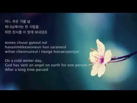 """Nu Est ˉ´ì´ìŠ¤íŠ¸ ̃ì¼ ̶•í•˜í•´ìš"""" Happy Birthday Eng Sub Hangul Romanization Youtube"""