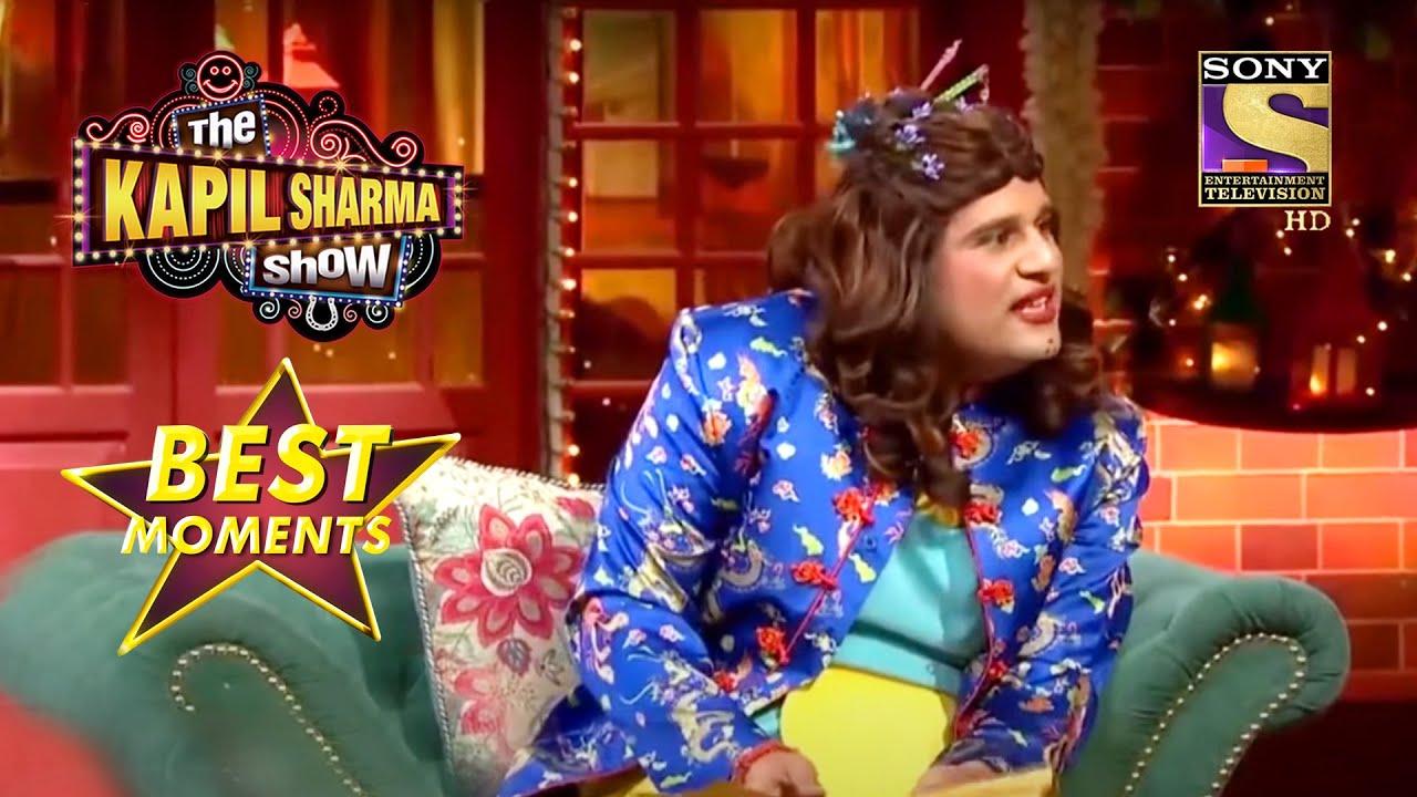 Download Sapna ने दिखाया अपना Chinese Avatar!   The Kapil Sharma Show Season 2   Best Moments