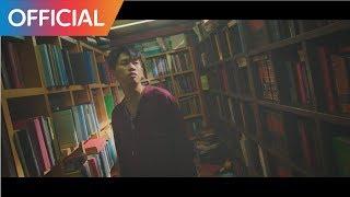 크러쉬 (Crush) - 마지막 축제(with Band Wonderlust) (Teaser)