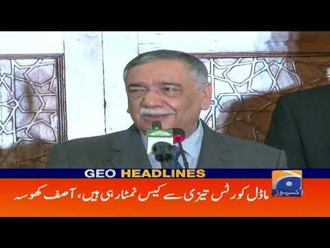 Geo Headlines - 08 AM - 17 April 2019