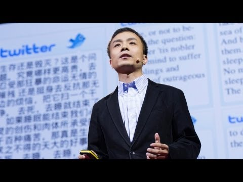 Video image: Behind the Great Firewall of China - Michael Anti