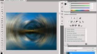 Фильтры размытия изображения в Adobe PhotoShop CS5 (42/51)