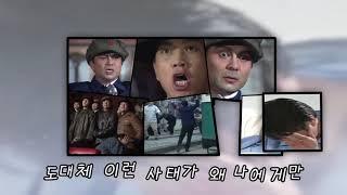 [합성시대] 12. 파티션 참사