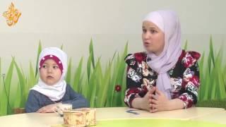 "Азбука Ислама    Буква ""Зэ"" Урок 11 Ибрагимова Ландыш"