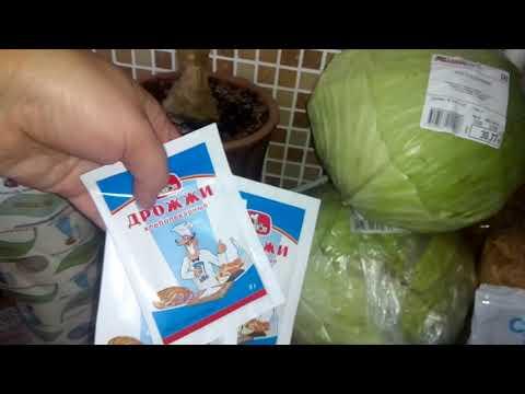 Закупка продуктов на месяц в Ашане Ростов-на-Дону